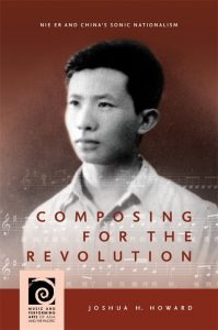 Composing for the Revolution book cover